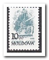 Moldavië 1992, Postfris MNH, Stamps Russia With Shifted Overprint - Moldavië