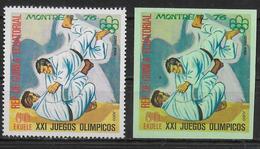 GUINEE   EQUATORIALE  PA 70 + NON  DENTELE  * *      Jo 1976 Judo - Judo
