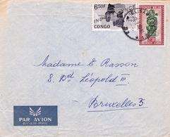Lettre Élisabethville 1963 Lubumbashi Congo Belge Bruxelles Belgique - Congo Belge