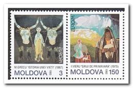 Moldavië 1993, Postfris MNH, Europe, Contemporary Arts ( Not A Pair ) - Moldavië