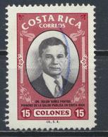 °°° COSTA RICA  - Y&T N°552 - 1992 °°° - Costa Rica