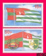 ABKHAZIA 2018 Joint Transnistria Heraldry Coats Of Arms Flags Friendship & Cooperation 25th Anniversary 2v MNH - Stamps