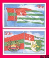 ABKHAZIA 2018 Joint Transnistria Heraldry Coats Of Arms Flags Friendship & Cooperation 25th Anniversary 2v Imperf MNH - Stamps