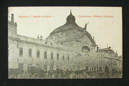 Ukraine, Bukowina,Bucovina - Cernauti, Czernowitz - I Ww. Feldpost - Oekraïne