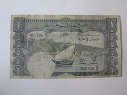 Yemen 1 Dinar 1984 Banknote - Yémen