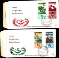 72807) FDC DEL Ruanda 1965 IYC/ANTELOPE/Bovini/MONTAGNA 4v . 25-10-1965 - Rwanda