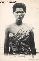 CAMBODGE TYPE DE FEMME EN COSTUME D'INTERIEUR CAMBODIA ETHNOLOGIE ETHNIC ASIE INDOCHINE INDO-CHINE - Cambodge