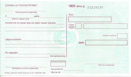 YUGOSLAVIA CHECK CHEQUE  1990'S - Chèques & Chèques De Voyage