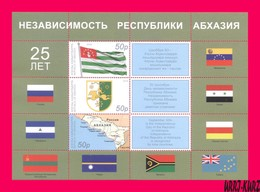 ABKHAZIA 2018 Heraldry Coat Of Arms Flag Flags Map Independence 25th Anniversary S-s MNH - Geography