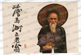 Hong Kong - Old Man At Lukmachow  Cina China Air Mail - Cina (Hong Kong)