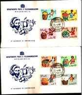 72315)   SOMALIA 1968 - FRUTTI SOMALI -8V.-2- FDC - Somalia (1960-...)