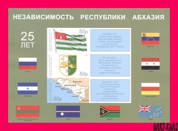 ABKHAZIA 2018 Heraldry Coat Of Arms Flag Flags Map Independence 25th Anniversary S-s Imperforated MNH - Geography