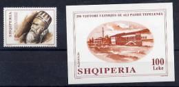 ALBANIA 1995 Tepelena Anniversary Stamp And Block, Michel 2552 + Block 102 MNH / ** - Albanie