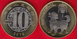 "China 10 Yuan 2018 ""Year Of The Dog"" BiMetallic UNC - Chine"