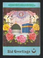 Saudi Arabia Picture Old Eid Greeting Card Holy Mosque Makkah & Medina Madina Islamic View Card Size 15 X 10 Cm - Arabie Saoudite