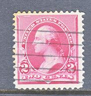 US  220   (o)   1890-93  Issue - Used Stamps