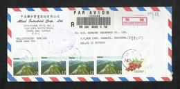 China Taiwan Registered Air Mail Postal Used Cover Taiwan To Pakistan  Mountain Fruit - Taiwán (Formosa)