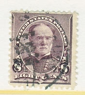 US  225   (o)   1890-93  Issue - 1847-99 General Issues