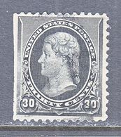 US  228  Straight  Edge   (o)   1890-93  Issue - 1847-99 General Issues