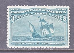 US  232  (o)   COLUMBUS  SAILING  SHIP - 1847-99 General Issues