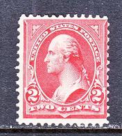 US  279 B  Type  IV   No Gum    *  1899  ISSUE - Unused Stamps