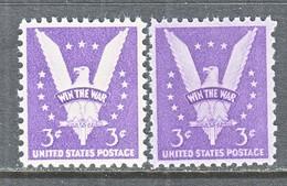 US  905    **  SHADE   WIN  THE  WAR - Errors, Freaks & Oddities (EFOs)