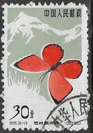 China SG2087 1963 Butterflies 30f Good/fine Used [38/31531/8D] - Usati