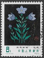 China SG2820 1978 Medicinal Plants 8f Good/fine Used [38/31532/8D] - 1949 - ... République Populaire