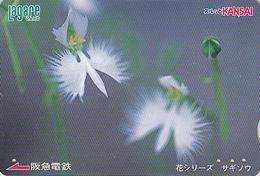 Carte Prépayée Japon - FLEUR - ORCHIDEE - ORCHID Flower Japan Lagare Card - Blume Karte -  2309 - Blumen