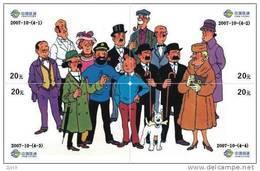 T04216 China Phone Cards Tintin Puzzle 4pcs - Comics