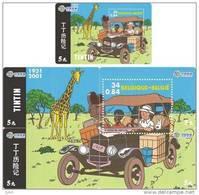 T04301 China Phone Cards Tintin Puzzle 5pcs - BD