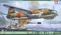 Mitsubishi Isshikirikko Type 11 ( 1:48 Tamiya ) - Airplanes