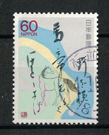 Japan Mi:01741 1987.06.23 Basho Matsuo's Diary Series 2nd(used) - 1926-89 Emperador Hirohito (Era Showa)