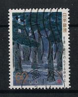 Japan Mi:01825 1989.02.13 Basho Matsuo's Diary Series 9th(used) - 1926-89 Emperador Hirohito (Era Showa)