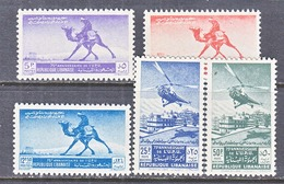 LIBAN  225-7, C 148-9   **  CAMEL  MAIL,  HELICOPTER  MAIL - Lebanon