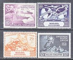 SINGAPORE  23-6    **  U.P.U.  Issue - Singapore (...-1959)