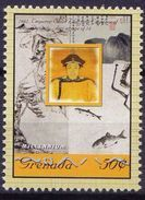 1662 Shunzhi Emperor Died Of Smallpox, Grenada 2000 MNH Millennium - Familias Reales