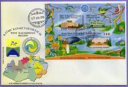 Kazakhstan 2018.  FDC. West Kazakhstan Region. - Kazakhstan