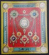 Egypt Alexandria 1920-1930 Jewish Jewelers Hebrew Judaic Judaical - Stickers