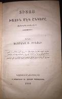 ARMENIAN American Board Misionary Book Տիտոս խաչին մէկ ընկեր 1906 - Livres, BD, Revues