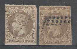 """Colonies Générales:  N°9 Oblitéré, LOT De 2ex. Dont Un """"fond Ligné""""        - Cote 140€+ - - Napoleon III"""