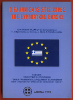 B-5588 Greece 1995. Book. Hellenism In The European Union 304 Pg - Books, Magazines, Comics