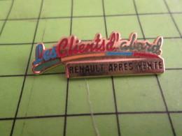 811i Pin's Pins / Belle Qualité Et TB état !!!! : THEME AUTOMOBILES / RENAULT SERVICE APRES-VENTE LES CLIENTS D'ABORD Pa - Renault