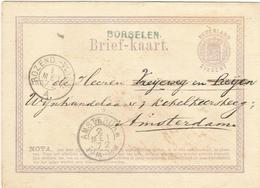 TREIN KLEINRONDSTEMPEL ROZENDAAL VLISSINGEN - HULPKANTOOR BORSELEN  - 1 MEI 1872  A - Poststempels/ Marcofilie