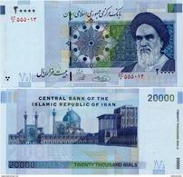 IRAN       20,000 Rials       P-148a       ND (2005)      UNC  [ 20000 ] - Iran