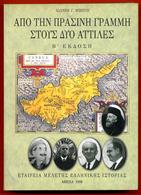 B-5986 Greece 1998. Book – Cyprus / Green Line - Attila I & II. 384pg. - Books, Magazines, Comics
