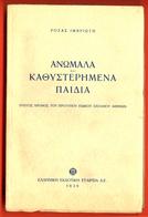 B-8595 Greece 1939. Abnormal And Retarded Children. Book 296 Pg - Books, Magazines, Comics