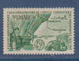 MAROC         N°  YVERT  :     245    NEUF AVEC  CHARNIERES      (  CH  61  ) - Maroc (1891-1956)