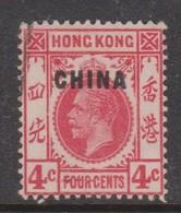 Hong Kong British Post Offices In China  1917  4c Carmine, Used - Hong Kong (...-1997)