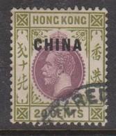 Hong Kong British Post Offices In China  1917  12c Purple Yellow,mint Hinged, - Hong Kong (...-1997)